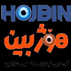hojbin2 - Copy