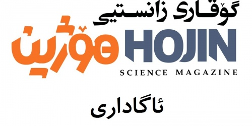 logo-hojin